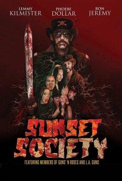 Общество закат (2018)
