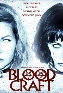 Кровавая магия (2019)
