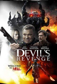 Дьявольская месть (2019)