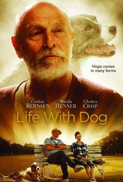 Жизнь с псом (2018)
