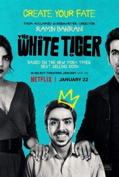 Белый тигр (2020)
