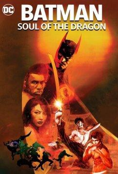 Бэтмен: Душа дракона (2021)