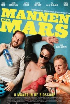 Ребята с Марса (2018)