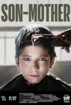 Сын - Мать (2019)
